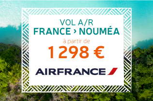 Vente flash AIR FRANCE