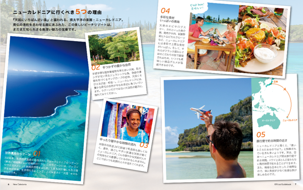 New Caledonia official guidebook, Japan